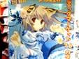 夏コミ コミックマーケット76