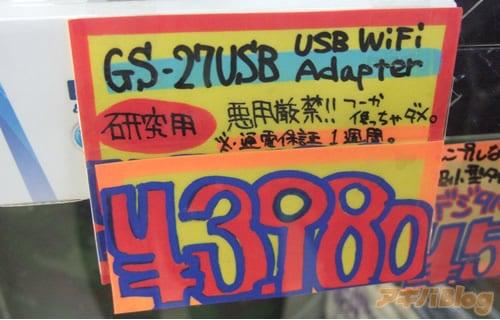 http://blog.livedoor.jp/geek/archives/50924788.html