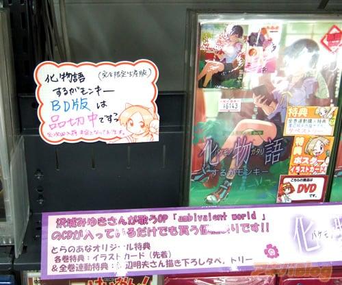 http://blog.livedoor.jp/geek/archives/50943576.html