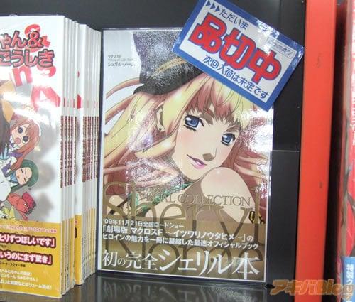 http://blog.livedoor.jp/geek/archives/50914281.html