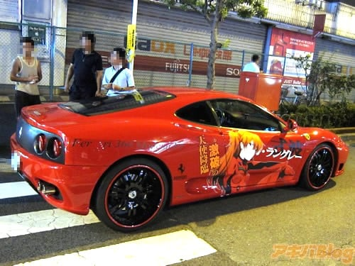 http://blog.livedoor.jp/geek/archives/51067904.html