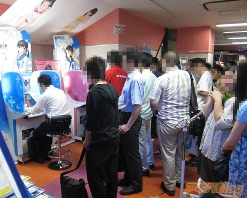 http://blog.livedoor.jp/geek/archives/51058404.html