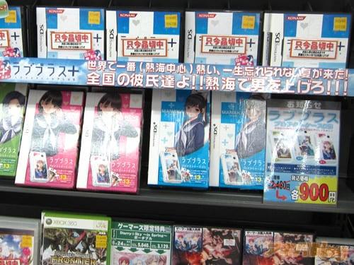 http://blog.livedoor.jp/geek/archives/51041023.html