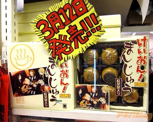 http://blog.livedoor.jp/geek/archives/51000571.html