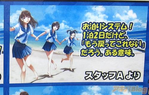 http://blog.livedoor.jp/geek/archives/51005454.html