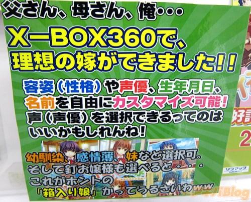 http://blog.livedoor.jp/geek/archives/51027747.html