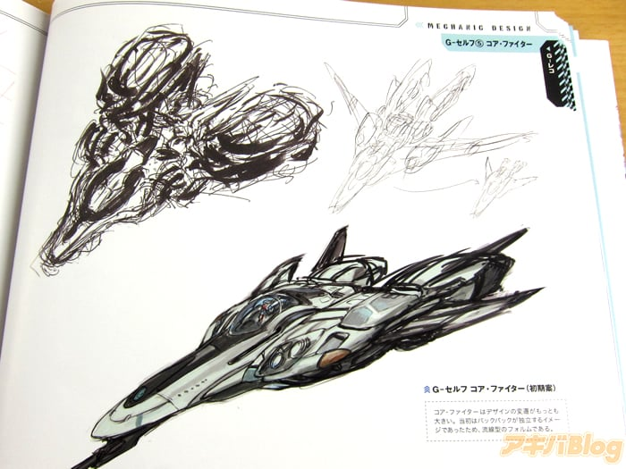 安田朗Gundam Desgin Works/ガンダムデザインワークス「安田以后还有超过他的人么!?(富野由悠季)」 - ACG17.COM
