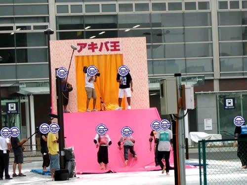 TVチャンピオン アキバ王選手権