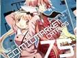 コミックマーケット75カタログ発売