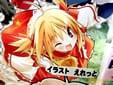 博麗神社例大祭のポスター