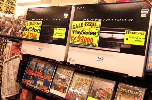 プレステ3 60GBモデル、中古価格が3万円以上の下落