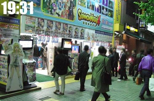 任天堂Wii [ウィー]発売前夜