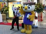 「ラップ呼び込み」と「萌え系メガネ」 メガネスーパーAKIBA館オープン