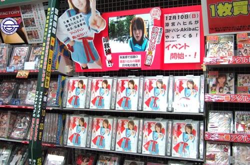 コスプレAV「涼宮ハヒルの憂鬱」 ヨドバシアキバで先行販売