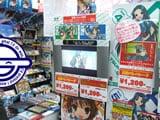 鶴屋さんのシーン・朝倉涼子のシーンを集めたデモ