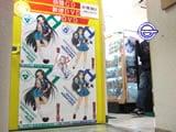 鶴屋さん・朝倉涼子のポスター