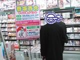10日に開催する涼宮ハヒルサイン会の詳細告知