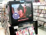 涼宮ハヒルの憂鬱 DVDを流すデモ