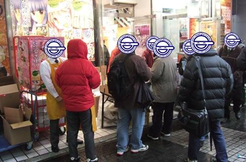 コミックマーケット71 CD版カタログ(コミケカタログ)発売。雨でも店頭販売
