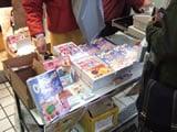 コミックマーケット71 CD版カタログ(コミケカタログ)発売