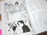 BL新日本史 「明治時代 土方歳三」