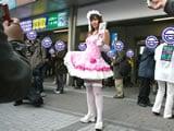 桃井さんが着たピンクのミニドレス