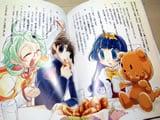 らぶくっく 〜おうちでメイドCafe〜 「料理レシピ」というよりも、イラスト・ストーリーがメイン?