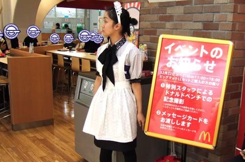 日本で初めて、マクドナルドにメイド。アキハバラデパート店の閉店で