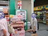 自動販売機の上に、特大「赤木リツコ&碇ゲンドウ缶」