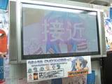 「らき☆すたDVD1巻特典映像 ノンテロップOP(歌詞付き)」