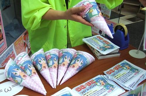 アニメイト秋葉原店 21日と22日に、「らき☆すた」DVD1巻を購入した先着で「チョココロネ」プレゼント
