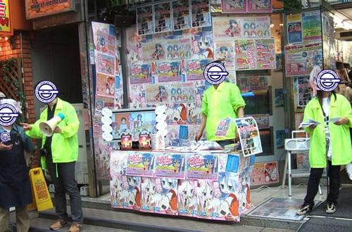 アニメイト秋葉原店店頭の「チョココロネ」プレゼントコーナー