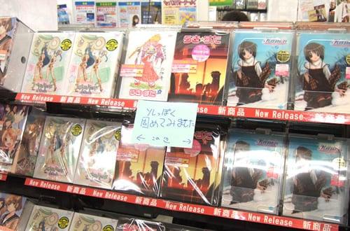 京アニの「らき☆すた」・「フルメタル・パニック? ふもっふ」・「Kanon」