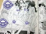 コミックLO8月号