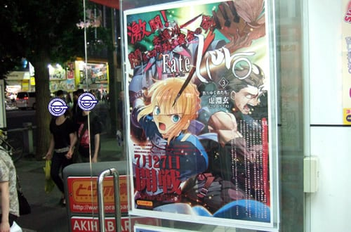 「Fate/Zero Vol.3-散りゆく者たち-」 とら1号店にポスターたくさん