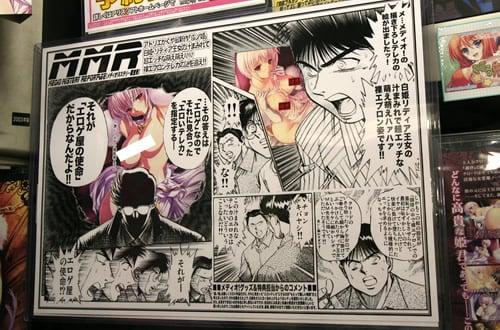 メディオ!秋葉原店の「虜ノ姫」特典テレカ告知POP