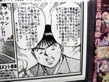 虜ノ姫リディア 裸エプロンのシチュエーション解説