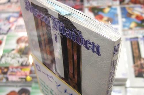ローゼンメイデン最終巻(8巻)は3話分のみを収録し、ページ数は90ページ以下
