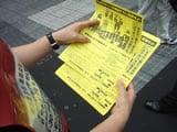 「6・30アキハバ解放デモ」のアジビラ