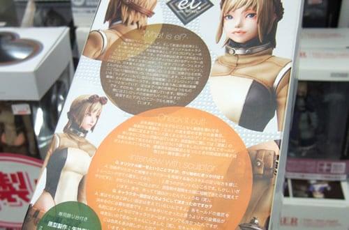 パッケージ裏面には矢竹剛教氏のコメントもあり