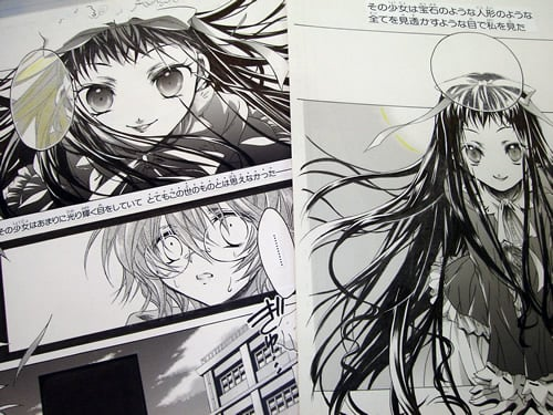 ドラゴンエイジPure Vol.6より、『学校妖怪紀行』コミック版の連載がスタート