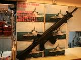 89式小銃モデルガン