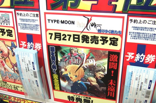Fate/Zero Vol,3 -散りゆく者たち-が、4位にランク入り