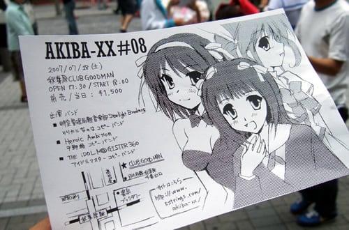 AKIBA-XX#008のチラシ