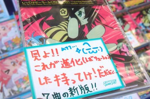 もってけ!セーラーふくRe-Mix 001〜7 burning Remixers〜
