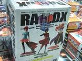 メガハウス ロボットアニメヒロインズDX2
