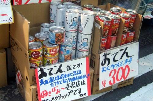 あきばお〜が、銚子風おでんに続いて2つ目のおでん缶