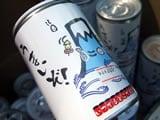 カネセイ食品の静岡おでん缶