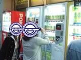 チチブデンキのおでん缶自動販売機
