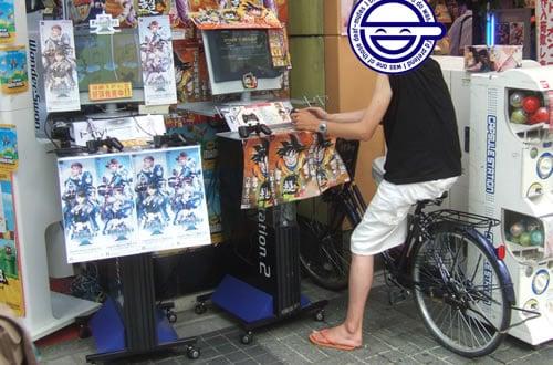 「超ドラゴンボールZ」プレイスタイル 自転車に載ったままも
